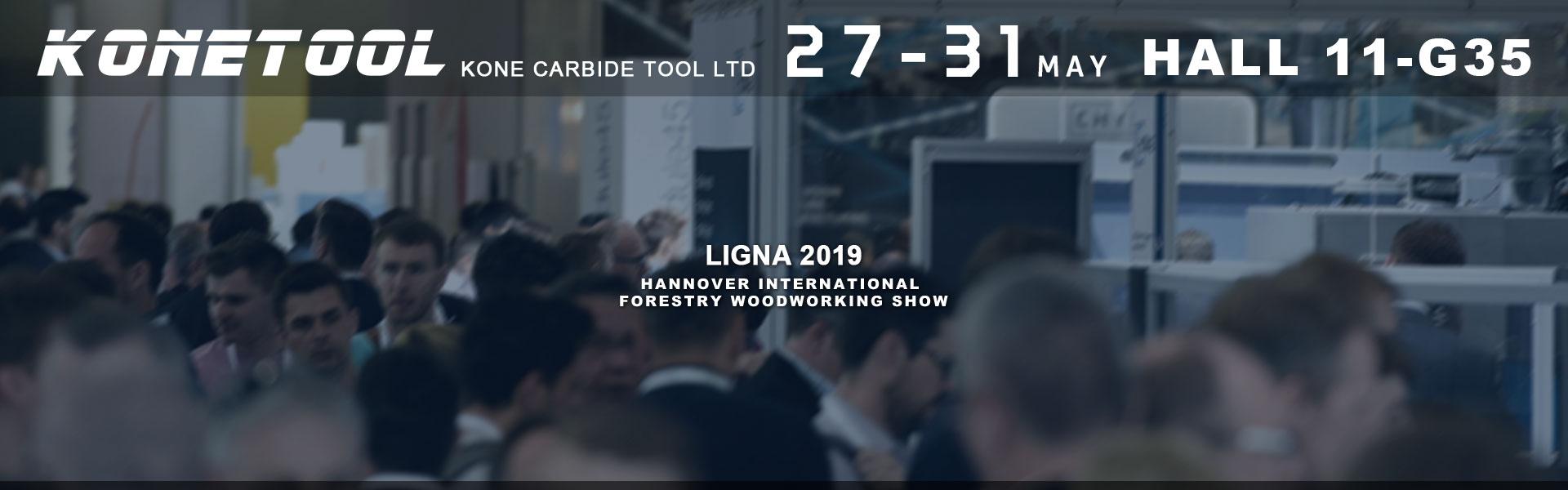LIGNA-2019-通力工具